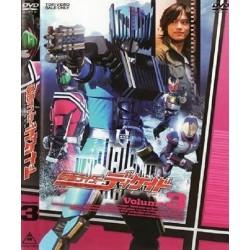 Kamen Rider Decade (Versão Econômica)