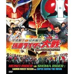 Filme: Heisei Rider VS Showa Rider (Digital)