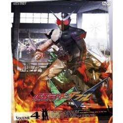 Kamen Rider Double (Versão Econômica)