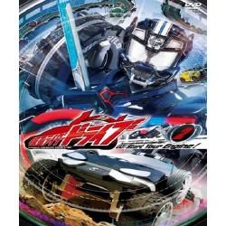 Kamen Rider Drive (Versão Econômica)