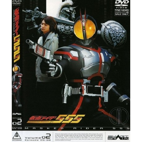 Kamen Rider Faiz 555 (Versão Econômica)