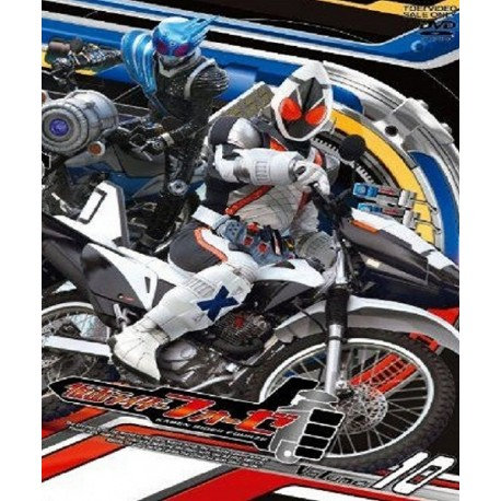 Kamen Rider Fourze (Versão Econômica)