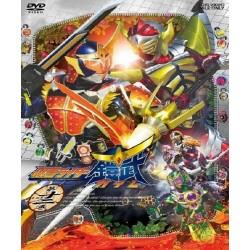 Kamen Rider Gaim (Versão Econômica)