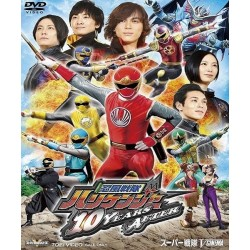 Filme: Hurricanger 10 Years After (Digital)