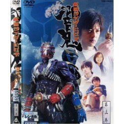 Kamen Rider Hibiki (Versão Econômica)