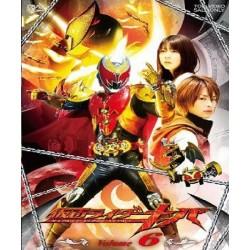 Kamen Rider Kiva (Digital)