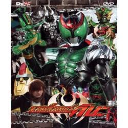 Kamen Rider Kiva (Versão Econômica)