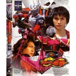 Kamen Rider Ryuki (Versão Econômica)