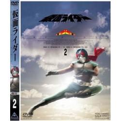 Kamen Rider Skyrider (Versão Econômica)