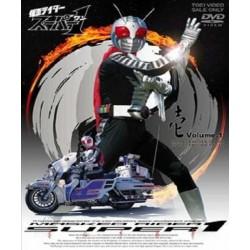 Kamen Rider Super 1 (Versão Econômica)