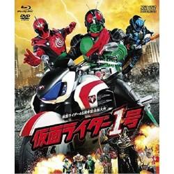 Filme: Kamen Rider 1 2016 (Digital)