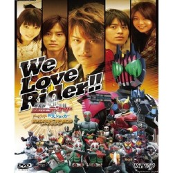 Filme: Kamen Rider Decade The Movie: All Riders vs. Dai-Shocker (Digital)