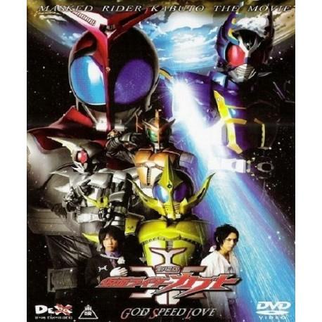 Filme: Kamen Rider Kabuto The Movie: God Speed Love (Digital)