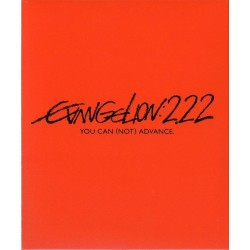 Filme: Evangelion: 2.22 You Can (Not) Advance (Digital)