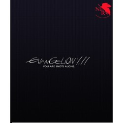 Filme: Evangelion: 1.11 You Are (Not) Alone (Digital)