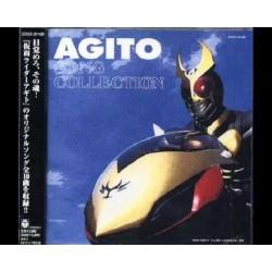 Agito Complete Sound Collection