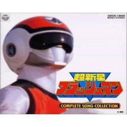 Flashman Complete Sound Collection