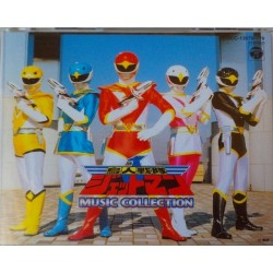 Jetman Complete Sound Collection