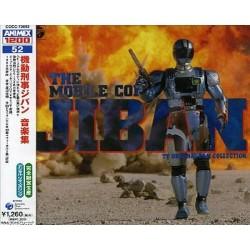 Jiban Original SoundTrack