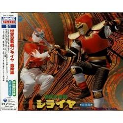 Jiraiya Original SoundTrack