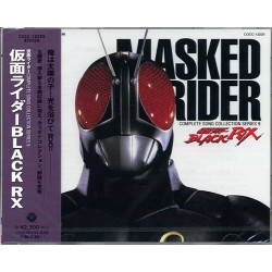 Kamen Rider Black RX Song Colection Series 9
