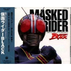Kamen Rider Black Song Colection Series 8