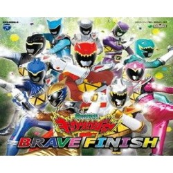 Kyoryuger Complete Sound Collection