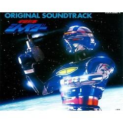 Shaider Original SoundTrack