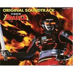Sharivan Original SoundTrack