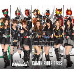 Kamen Rider GIRLS - Exploded TYPE-A DVD (2014)