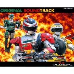 Winspector Original SoundTrack