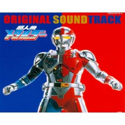 Metalder Original SoundTrack