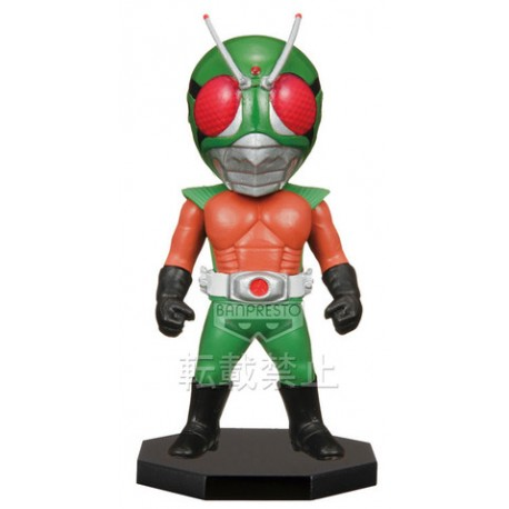 Kamen Rider Skyrider World Collectable Figure - KR031