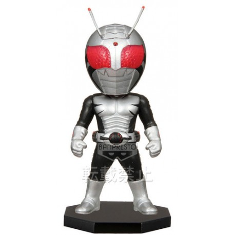 Kamen Rider Super 1 World Collectable Figure - KR032