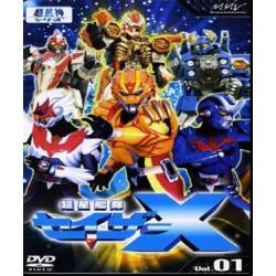 Ultra Armada Estelar Sazer-X (Versão Econômica)