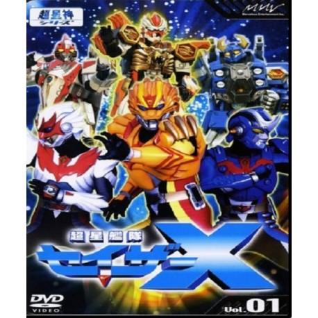 Ultra Armada Estelar Sazer-X