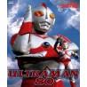 Ultraman 80 (Versão Econômica)
