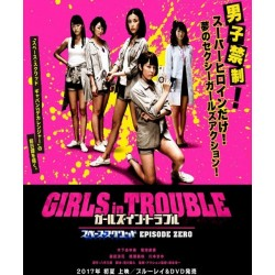 Filme: Girls In Trouble: Esquadrão Espacial - Episódio Zero (Digital)