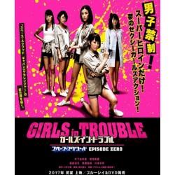 Filme: Uchuu Keiji Sharivan - Next Generation (Digital)