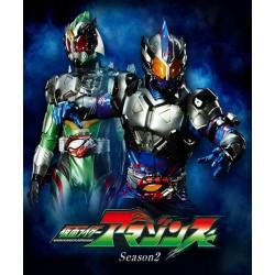 Kamen Rider Amazons 2º Temporada (Digital)