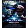 Filme: Space Squad: Space Sheriff Gavan vs Dekaranger (Digital)