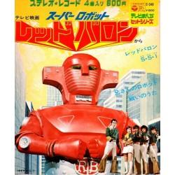 Super Robô Red Baron (Versão Econômica)