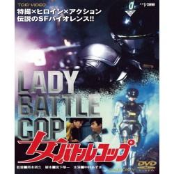 Filme: Lady Battle Cop (Digital)