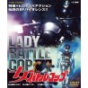 Filme: Lady Battle Cop (Digital)