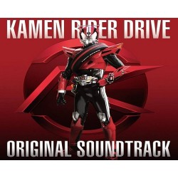 Drive Original Sound Collection