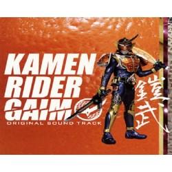Gaim Original Sound Collection