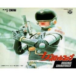 Lady Battle Cop Original Sound Collection