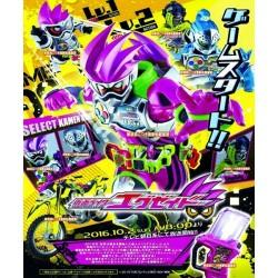 Kamen Rider Ex-Aid (Versão Econômica)