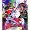 Ultraman Neos (Versão Econômica)