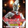 Ultraman Ace (Versão Econômica)